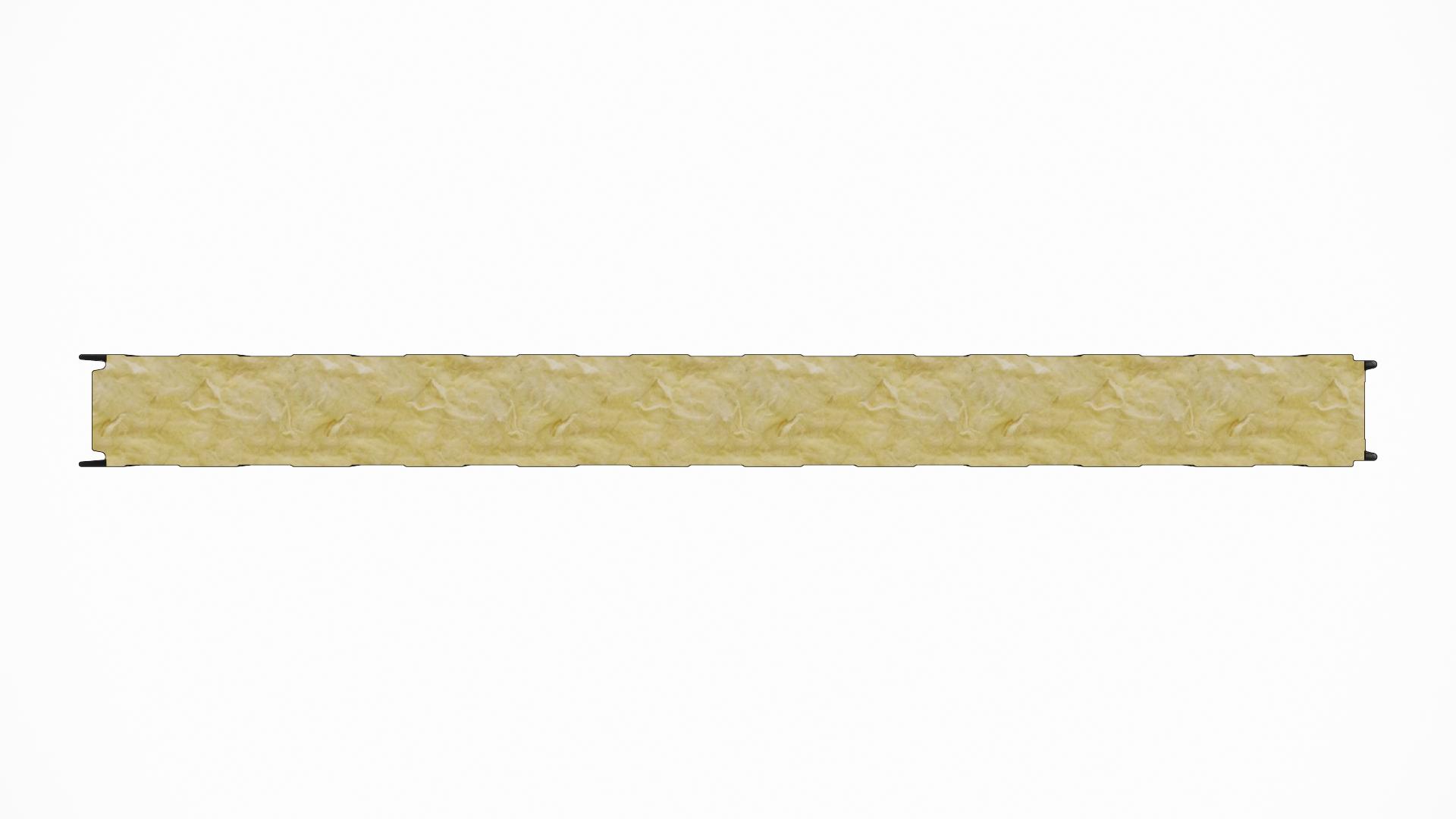 Yleining Fyrir Veggi Steinull